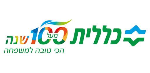 clalit_logo